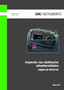 GMC catalogus 2017